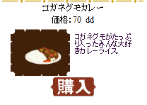 20140605-2.png